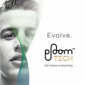 【検証】非喫煙者が『Ploom TECH』を探す旅に出た
