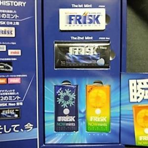 メタルケースのすごいやつがやってきた! ミント&マンゴーの『FRISK NOWmints』発売