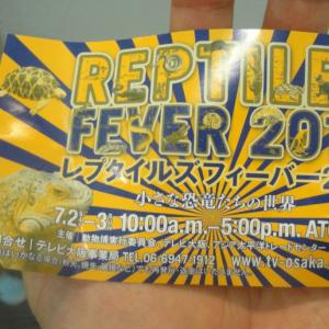 【大阪】関西屈指の爬虫類イベント『レプタイルズフィーバー2016』に行ってきました!