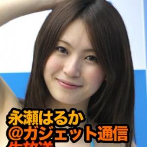 """ニコニコ生放送5/26(火)20:00~ """"MusicGeek「大声部」with 永瀬はるか"""""""