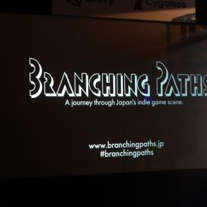 日本のインディーゲームシーンをテーマにしたドキュメンタリー映画『Branching Paths』が7月29日にデジタル配信開始