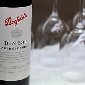 試される舌と鼻! 1樽2000万円のワインを雰囲気だけ味わってきた