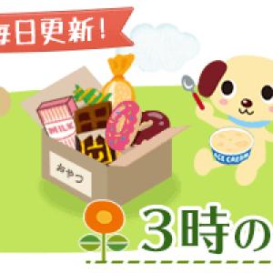 ファミマ「抹茶が薫る クレームショコラ」など:今週から買えるコンビニおやつのまとめ:7月13日(水)