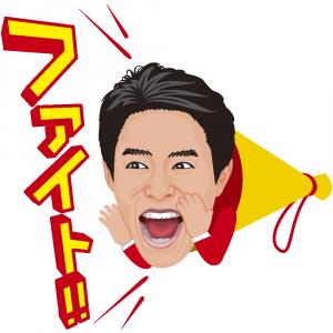 松岡修造LINEスタンプが10日間で250万ダウンロード突破! 時代は熱血応援を求めている!?