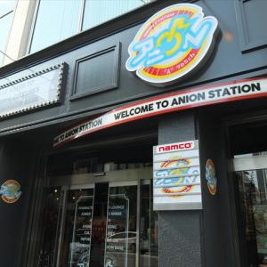 【ガジェ通秋葉原制覇】夏なので『艦娘だらけの海の家』に行ってみた @『アニON STATION AKIHABARA本店』
