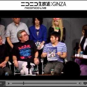 ゴールデン街劇場で伝説誕生? 柴田秀勝『新宿G伝ガイパラダイスSP』に大物シークレットゲスト続々!