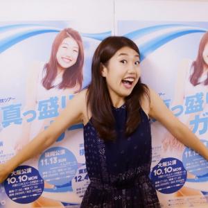 """浮かれた男子は要注意! 横澤夏子さんに夏に出没しがちな""""イラッとくる女""""の特徴を聞いてみた"""