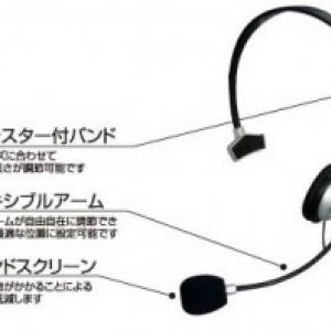 周囲の音も聞きながらチャットできる片耳タイプのヘッドセット、バッファローコクヨサプライより発売へ