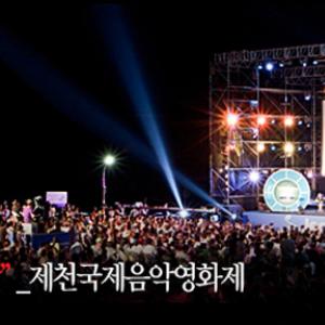 【韓国】アジア最大級<映画×音楽>フェスが8月開幕! カンヌで話題『鼻歌』ほか邦画4作品も上映