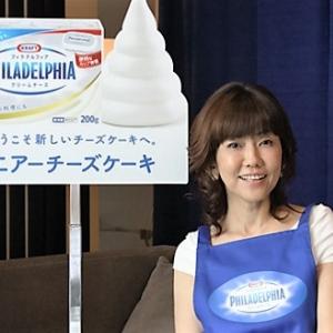 【動画あり】5分で簡単『エアーチーズケーキ』イベントで松本伊代がエア歌? 単独取材も!