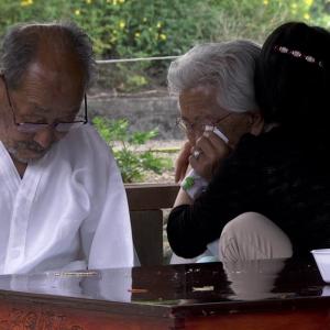 98歳の夫と89歳の妻の純愛物語 ドキュメンタリー『あなた、その川を渡らないで』本編映像