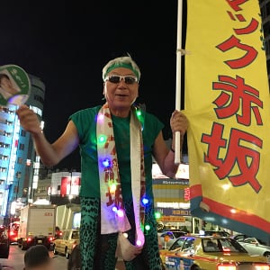 【スマイル党員活動報告】最終日も事件勃発! 東京都知事選マック赤坂さんの最終街頭演説に密着取材!
