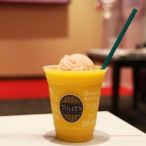 お得なアイスの裏ワザ発見! タリーズのアイスでできるドリンクアレンジ4パターン紹介
