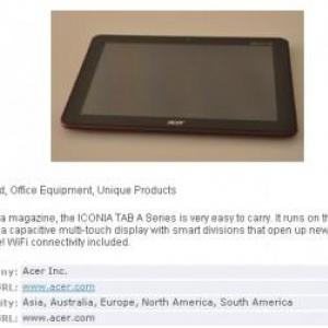 Acer ICONIA Tab A200がBluetooth SIGの認証を通過(更新:Wi-Fi認証も通過)
