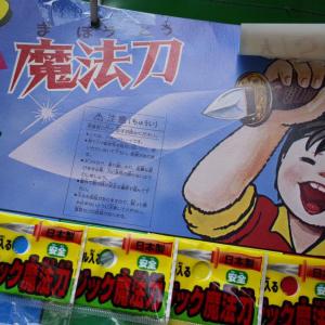 昭和レトロ好きにはたまらない! 脱力系ディープスポット『石切参道』