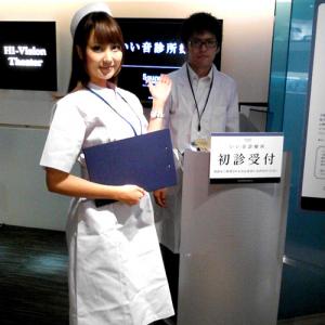 茂木健一郎博士監修セラピーミュージックを処方!ソニー『いい音診療所』体験レポート