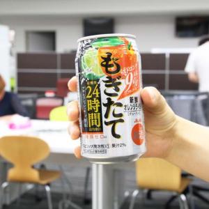 【飲んでみた】度数9パーセントの強烈チューハイ『アサヒもぎたて新鮮オレンジライム』8月30日登場