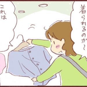 週末連載漫画「うらららら!」~2WAYプラス