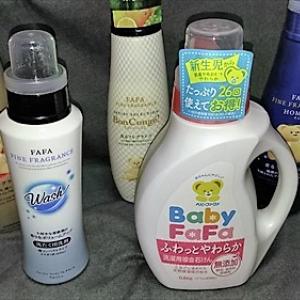【発売前使用レポート】柔軟剤の香りを吸着する洗剤登場! 『ファーファ ファインフレグランス ウォッシュ』の実力を試した結果