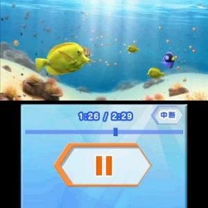 立体映像を見ることで眼の筋肉をストレッチできるソフト『EYERESH for ニンテンドー3DS』発売へ