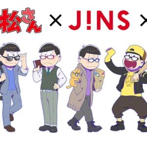 """『おそ松さん』×JINSコラボパターン&""""メガネ松""""ファッションアイテムが予約スタート![オタ女]"""