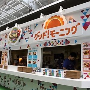 料理にオイルをかけて食べる! 『テレビ朝日・六本木ヒルズ夏祭りSUMMER STATION』取材レポート