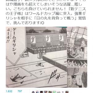 錦織圭選手が銅メダル獲得! テニプリの許斐剛先生や『ジャンプSQ.』編集部が祝福ツイート