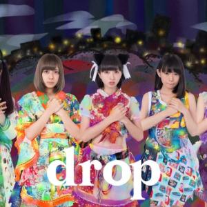 dropメジャーデビューシングルのMVが公開! メンバーからのコメントも到着