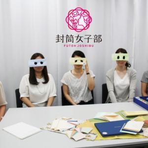 【動画】封筒女子部が考案した封筒をアレンジする9つの奥義/モテがみ作ろう 第二回