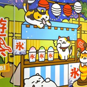 【夏旅】香港でリアル『ねこあつめ』してきた! 『キキララ』イベントも開催中[オタ女]