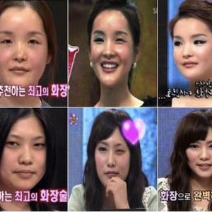 整形並みの「神業メイク」が韓国で話題に…女の変身は無罪?