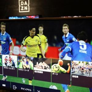 月額1750円で国内外のサッカーや野球中継が観放題! スポーツ専門ライブ動画サービス『DAZN(ダ・ゾーン)』が上陸