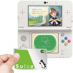 Suicaで遊ぶだと!? カプコンが全国各地の交通系ICカードと連動したゲームを開発発表