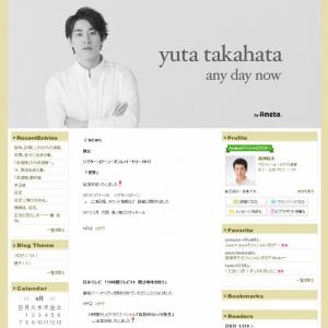 逮捕された高畑淳子さんの長男・高畑裕太容疑者 ブログは削除され『Twitter』『Instagram』は非公開に