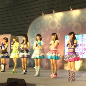 ちゃおサマーフェスティバルに笑顔が咲き誇る! AIKATSU☆STARS!が女の子たちを笑顔に出来る魅力とは