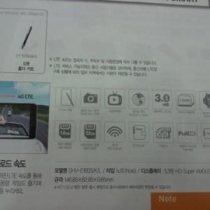 Galaxy Noteの韓国版は1.5GHzデュアルコアプロセッサーを搭載しLTEにも対応