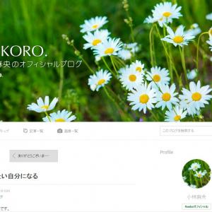 闘病中の小林麻央さんがブログを新設 姉の小林麻耶さんも3ヶ月ぶりにブログ再開
