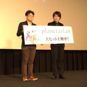 """声優・小野大輔が登場! 『planetarian~星の人~』舞台挨拶で感じてほしい""""共感""""に注目"""
