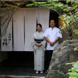毎日床一組限定!! 五島の鮮魚と京野菜のコラボレーションを追求した料亭『箔』が登場
