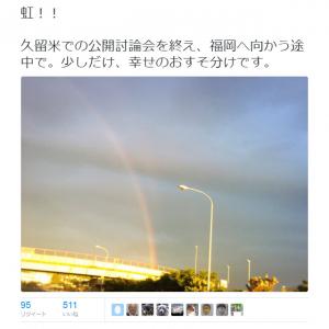 民進党・蓮舫議員 テレビ番組で二重国籍を否定も『Twitter』炎上中