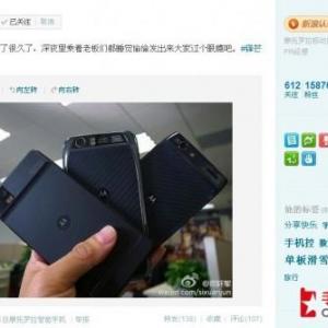 Motorola、中国市場にRAZRスマートフォン3モデルを投入