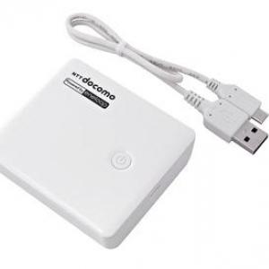 NTTドコモ、電池パック安心サポートにタブレットの充電にも対応した容量5,000mAhの「ポケットチャージャー02」を追加(更新)
