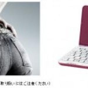 人気モデルVAIO『TypeP』にWindowsXP搭載モデル登場、WAN機能も搭載