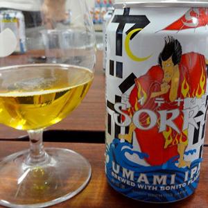 【開発者さんのキモチ】ヤッホーブルーイングが挑む革新―ビールにかつお節を入れ独特のアロマを生み出す「SORRY UMAMI IPA」について開発者さんの話をききました
