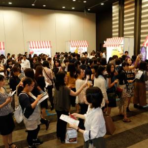 新商品がドドンとお目見え! 食の祭典『ファミコレ Ameba フェア』イベントレポート
