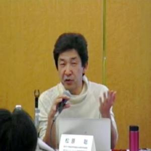 デジタル教科書の導入で日本の教育は変わるか