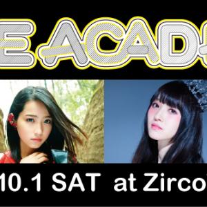 ニューカマーアニソンアーティストたちによる対バン型ライブ『A-LIVE ACADEMIA』 出演者よりメッセージが到着!