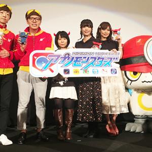 HIKAKIN & SEIKIN がアニメ声優デビュー決定! 10月1日開始の『デジモン』最新作にて