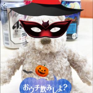 """【ハロウィン】簡単""""パリピ""""仮装! アサヒビールキャンペーンARアプリで遊んでみた"""