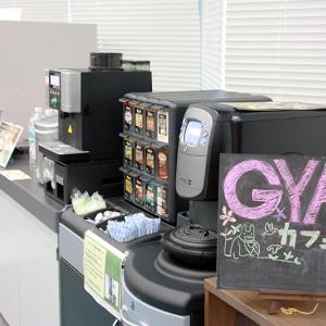 """無料カフェに芝生&ハンモックで気分転換! 『GYAO!』オフィスの""""うらやまポイント""""は?"""